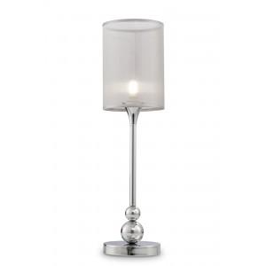 Настольная лампа FR5093TL-01CH Lauren Modern Freya