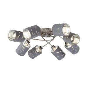 Потолочный светильник FR5001CL-08N Joell Modern Freya