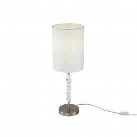 Настольная лампа MOD011TL-01N Cube Maytoni