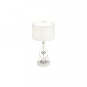 Настольная лампа ARM631TL-01-W Karina Elegant Maytoni