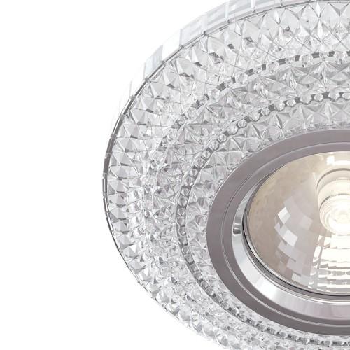 Встраиваемый светильник DL295-5-3W-WC Metal Modern Maytoni Technical