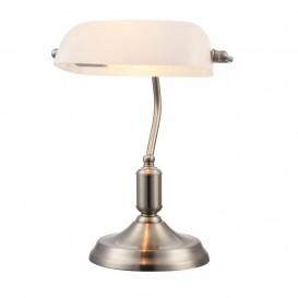 Настольная лампа Z153-TL-01-N Kiwi Maytoni