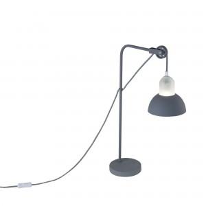 Настольная лампа FR5008TL-01GR Luisa Modern Freya