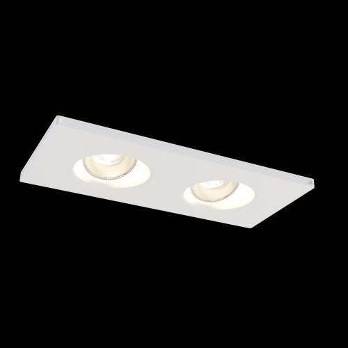 Встраиваемый светильник DL002-1-02-W Gyps Modern Maytoni Technical