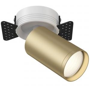 Встраиваемый светильник C058CL-1WMG FOCUS S Maytoni Technical