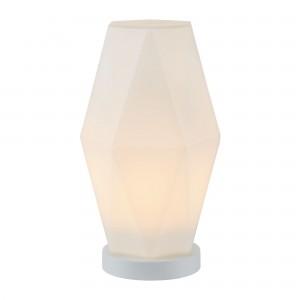 Настольная лампа MOD231-TL-01-W Simplicity Maytoni