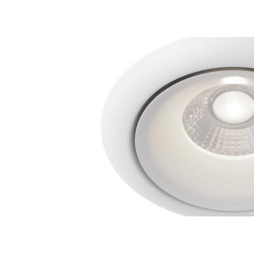 Встраиваемый светильник DL031-2-L8W Yin Maytoni Technical