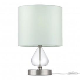 Настольная лампа H010TL-01N Armony House Maytoni