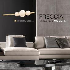 Freccia — новая концептуальная серия подвесных светильников от Maytoni
