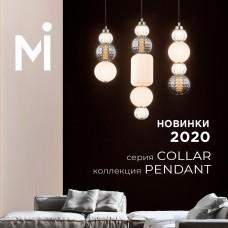 Новинка от Maytoni - серия светильников COLLAR