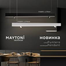 Новинка Maytoni Technical — подвесной светильник Puntero