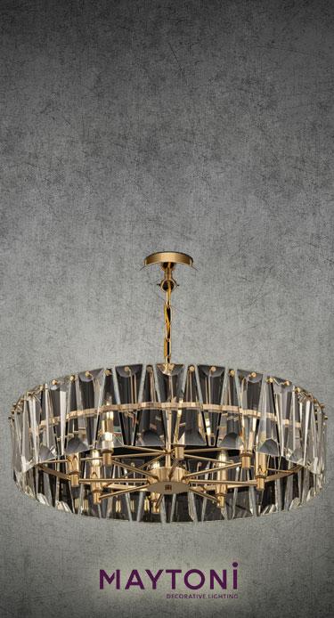 Серия светильников Puntes от Maytoni