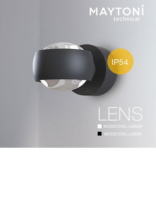 Серия Lens из коллекции Technical Maytoni